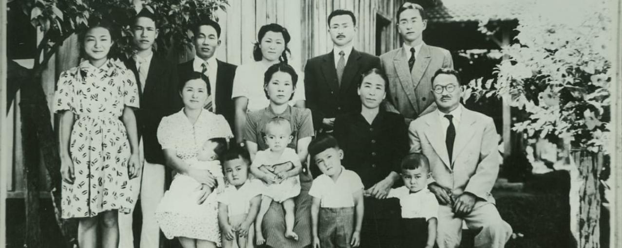 Foto de acervo de família japonesa