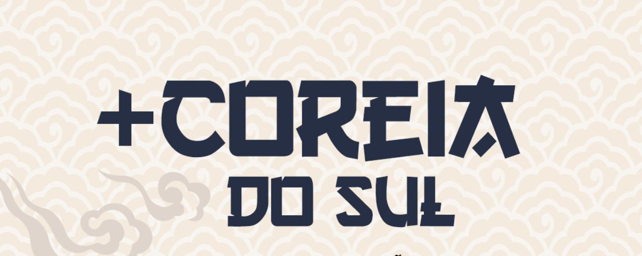 logo +Coreia